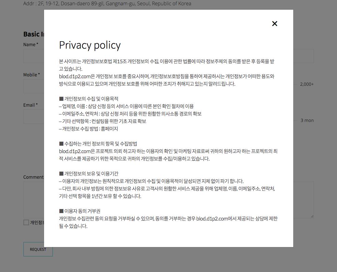 ajax를 이용해 페이지의 내용을 modal popup에 띄우는 방법 - zeein